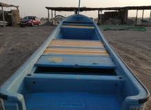 للبيع قارب 25 قدم موديل 2017