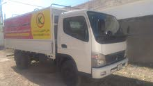 Used condition Mitsubishi Canter 2017 with 20,000 - 29,999 km mileage
