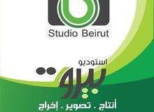 يقدم استديو بيورت الى كافة الشركات السياحية في العاصمة بغداد