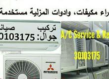 A/C Sale & Service