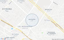 مشتمل 65م للبيع في منطقة الغدير أو استثمار
