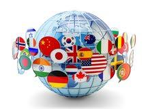 اللغة الإنجليزية، الفرنسي، الألمانية، الروسية، التركية و توفلTOEFL + ايلتسIELTS