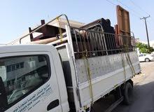 ةة عام غرفة اثاث منزلي نقول نقل بيت شحن النقل عام اثاث نجار