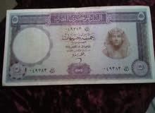 خمسة جنيهات 15 أكتوبر 1964(الثورة السودانية)