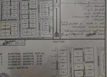 بيع أرض سكنية