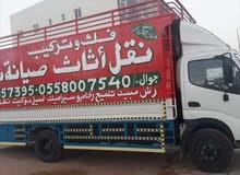 شركة نقل أثاث عفش فك و تركيب داخل وخارج الرياض