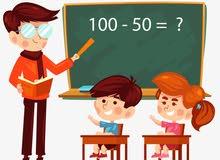 معلم مصري متابعة يومية وتاسيس