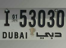 dubai number