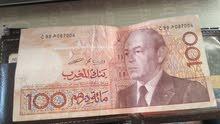 ورقة نقدية 100 درهم من عهد الحسن الثاني 1987