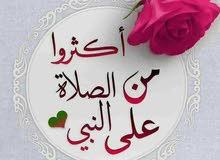 متخصص في اللغة العربية جامعة الأزهر