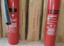 اسطوانات اطفاء الحريق للمكاتب والشركات التجارية والصناعية