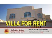 Villa for rent in Muscat Al Khuwair