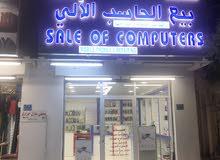 مشاريع حمزه الهدابي لتصليح جميع انواع الهواتف وبسعر منافس