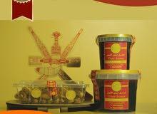 عسل دبس التمر  العماني -Pure Omani dates honey