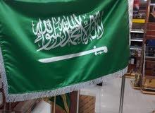أعلام وبراويز بمناسبة اليوم الوطني بأسعار مميزه والتوصيل لكافة مناطق المملكة