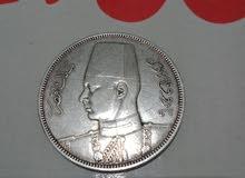 عملاه لملك فاروق
