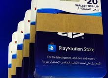 UAE PlayStation cards available in gamerzone