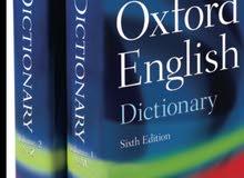 درس خصوصي في اللغة الانجليزية وفيما يخص كتابة البحوث باللغة الانجليزية