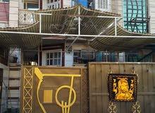 بغداد حي البنوك شارع الكنيسة