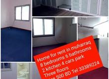 Home for rent in muharraq 500
