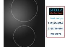 مسطحات بلت ان كهرباء - مسطح كهرباء ( للاتصال 01013843894)