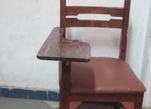 كرسي محاضرات خشب