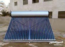 المركزية للسخانات الشمسية اسعار خاصة للمقاولين والاسكانات