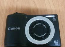 Al Madinah –  camera for sale