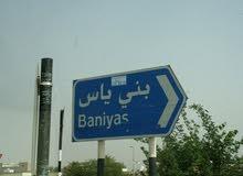 توصيل بني ياس ابو ظبي الامارات vip