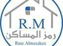 فيلا تلاته  طوابق+حواض سباحه ( التشطيب حديت منطقه بن عاشور شارع الضل(550م )