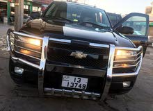 2006 Chevrolet TrailBlazer for sale