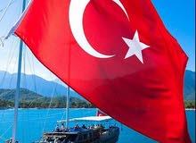 التأشيرة الإلكترونية التركية   C1  بسعر مميز وفي مدة قصيرة