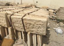 للبيع حجر طبيعي لتزيين المنازل من الخارج والداخل
