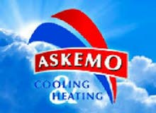 اقل أسعار مكيفات Askemo لدى مؤسسه الثقة: