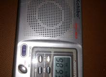 راديو مستورد