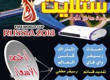 فني ستلايت جميع مناطق الكويت اتصل