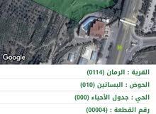 قطعة ارض شارع عمان جرش مقابل جامعة فلادلفيا ( للمستثمرين ) من المالك مباشرة