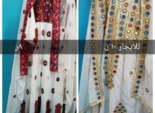 ملابس للايجار او البيع