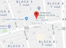 للبيع أو للبدل  بيت في سلوي ق 12  المساحة 480م