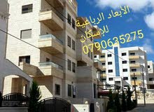 142 sqm  apartment for sale in Amman
