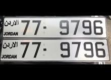 رقم مميز ترميز جديد-77