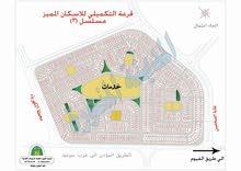 أرض للبيع بالاسكان المميز بمسلسل 3 تكميلي بحدائق أكتوبر