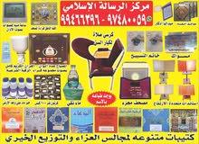 كتيبات ادعية للمتوفي مصاحف مع طباعه الاسم