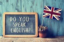 تدريس لغة انجليزية دورة منزلية