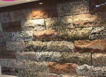 حجر نوع ماكس جرانيت من مجموعة الجبالي للرخام