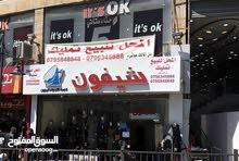 محل تجاري في قلب حبل الحسين للبيع تمليك