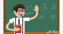 مدرس رياضيات شهاده تعليم عالي خبره 20 سنه مدارس حكومي