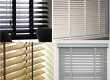 wooden blinds ستائر خشبية