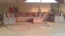 saham furniture