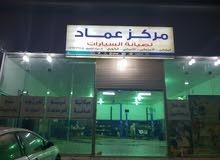 عروض مركز عماد لصيانة السيارات